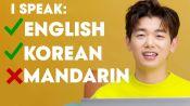 Eric Nam Fact Checks Fans on the Internet