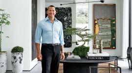 Inside Baseball Star Alex Rodriguez's Midcentury-Inspired Miami Home