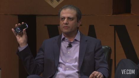 Preet Bharara on the Lack of Innovation in Government