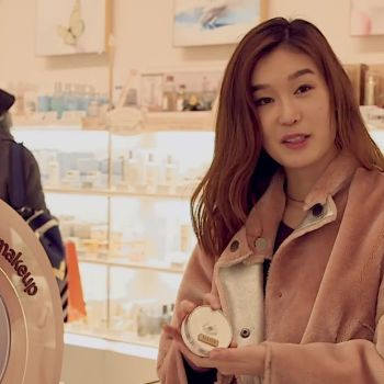Korean Beauty, Explained