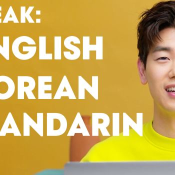 Eric Nam Fact Checks Fans on the Internet