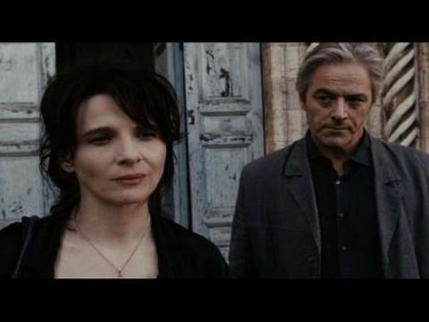 A Taste of Kiarostami