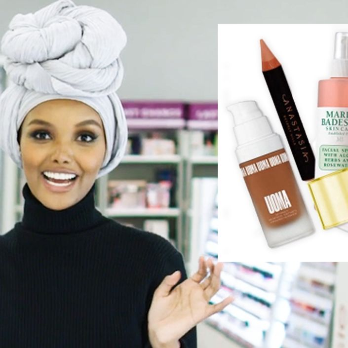 Model Halima Aden Shops for Her Favorite Beauty Products | From Head To Toe