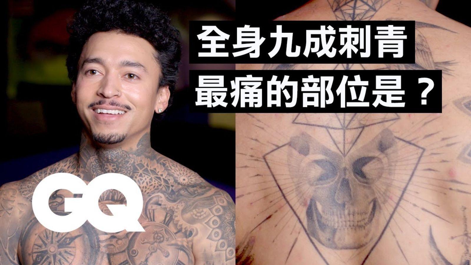 滑板天才Nyjah全身超過200個刺青 媽媽勸他勸到放棄治療 Nyjah Huston Breaks Down His Tattoos|刺青旅行|GQ Taiwan