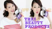 6 Hard-to-Find Thai Beauty Products