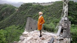 Model Traveler: Karlie Kloss's Video Diary from China