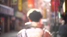 Fatima al Qadiri: Sampling Chinatown