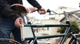 Easier Pedaling With the Faraday E-Bike