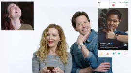 Leslie Mann and Ike Barinholtz Hijack a Stranger's Tinder