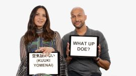 Olivia Munn and Keegan-Michael Key Teach Japanese and Detroit Slang