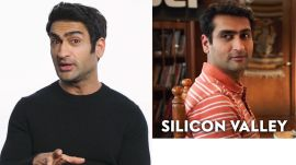 Kumail Nanjiani Breaks Down His Career, from 'Silicon Valley' to 'The Big Sick'