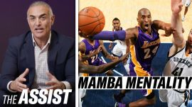 How Kobe Bryant's Trainer Helped Him Become a Legend