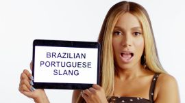 Singer Anitta Teaches You Brazilian Slang