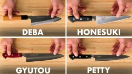 How To Use Every Japanese Knife