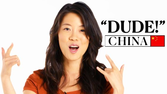 70 People from 70 Countries Imitate Americans