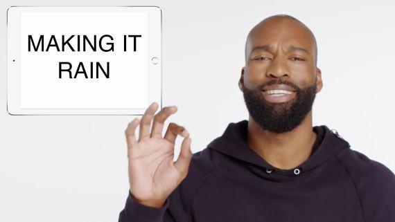 Baron Davis Teaches You Basketball Slang