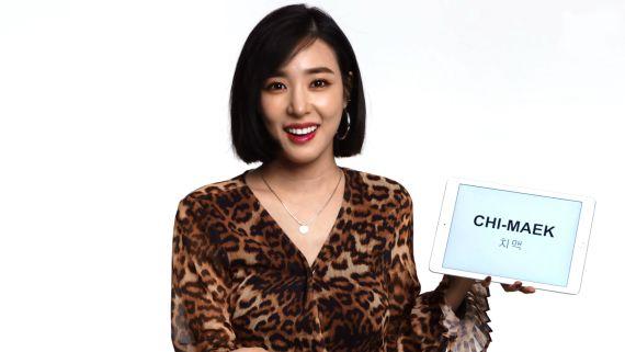 K-Pop Star Tiffany Young Teaches You Korean Slang