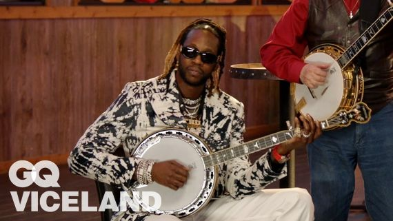 2 Chainz Plays a $22K Banjo | Most Expensivest