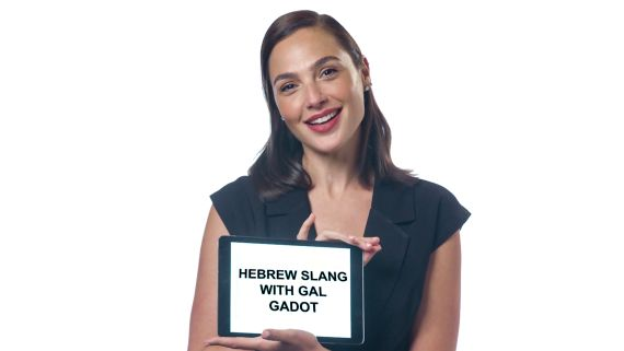 Gal Gadot Teaches You Hebrew Slang
