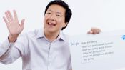 Ken Jeong Answers the Web's Most Searched Questions